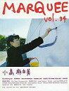 【中古】MARQUEE marquee vol.34