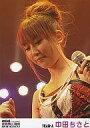 【中古】生写真(AKB48 SKE48)/アイドル/AKB48 AKB48/中田ちさと/バストアップ/顔下向き/DVD「全国ツアーAKBがやってきた」特典【タイムセール】