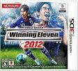 【中古】ニンテンドー3DSソフト ワールドサッカー ウイニングイレブン2012【02P03Dec16】【画】