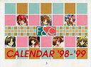 【中古】カレンダー F&C 1998年度カレンダー