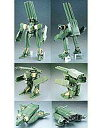 【中古】フィギュア 完全変形 1/100 VB-6 ケーニッヒモンスター 「マクロス VF-X2」 やまとマクロスシリーズ 塗装済み完成品