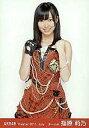 【中古】生写真(AKB48 SKE48)/アイドル/AKB48 指原莉乃/膝上/両手肩/劇場トレーディング/2011 july