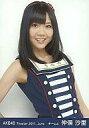 【中古】生写真(AKB48・SKE48)/アイドル/AKB48 仲俣汐里/上半身右手腰あたり/劇場トレーディング生写真セット2011.June
