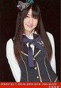 【中古】生写真(AKB48 SKE48)/アイドル/AKB48 中塚智実/AKB48×B.L.T.VISUALBOOK2010/2ND-BLACK