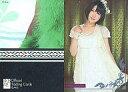 【中古】アイドル(AKB48 SKE48)/AKB48オフィシャルトレーディングカードvol.2 13-9-sp : 仲谷明香/スペシャルカード/AKB48オフィシャルトレーディングカードvol.2