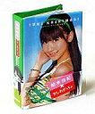 【中古】雑貨 3.柏木由紀 ぷっちょワールド AKB48写真集【10P4Apr12】【画】