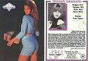 【中古】コレクションカード(女性)/BenchWarmer 1992 88 : TIFFANY GRANATH