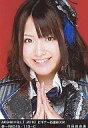 【エントリーでポイント10倍!(12月スーパーSALE限定)】【中古】生写真(AKB48・SKE48)/アイドル/AKB48 参-RED19/113-C : 内田眞由美/AKB48ビギナー応援BOOK