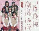【中古】アイドル(AKB48・SKE48)/「バレンタインキッス」TUTAYARECORDS購入特典 渡り廊下走り隊7/集合(7人)/「バレンタインキッス」TUTAYARECORDS購入特典