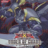 Trading Yu-Gi Yu King zeal OCG order-of-chaos Booster Pack