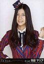 【エントリーでポイント10倍!(12月スーパーSALE限定)】【中古】生写真(AKB48・SKE48)/アイドル/AKB48 阿部マリア/風は吹いている 劇場版 購入特典生写真