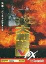 【中古】Mac漢字Talk7.1/7.5以降 CDソフト 大戦略V DX