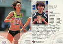 【中古】コレクションカード(女性)/BBM2010REAL VENUS 17 : 福島千里 【02P