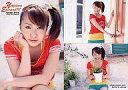【中古】コレクションカード(女性)/YAZAWA ERIKA official card collection 21 : 谷澤恵里香