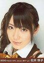 【中古】生写真(AKB48・SKE48)/アイドル/AKB48 松井咲子/顔アップ/劇場トレーディング生写真セット2010.January