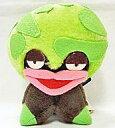 【中古】ぬいぐるみ No.043 チブル星人 ウルトラ怪獣101 「ウルトラセブン」【タイムセール】