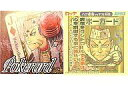 【中古】ビックリマンシール//-/ビックリマン2000 アートコレクション Art-013 : Pokerad/ポーカード