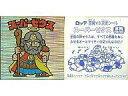 【中古】ビックリマンシール/スライサー/ヘッド/悪魔VS天使 BM スペシャルセレクション 第1弾 - スライサー : スーパーゼウス(名前:赤色)