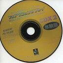 【中古】PSハード PS/PS2 プロアクションリプレイCDX-2 [体験版]【02P03Dec16】【画】