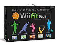 Wii hard Wii Fit Plus balance Board (CRO) set