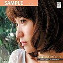 【中古】カレンダー 大島優子 AKB48 2012 TOKYOデートカレンダー