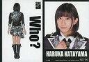 【中古】アイドル(AKB48 SKE48)/AKB48 トレーディングコレクション R011N : 片山陽加/ノーマルカード/AKB48 トレーディングコレクション