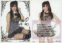 【エントリーでポイント10倍!(9月11日01:59まで!)】【中古】アイドル(AKB48・SKE48)/AKB48 トレーディングコレクション R015R : 倉持明日香/箔押しカード/AKB48 トレーディングコレクション