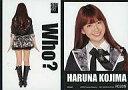 【中古】アイドル(AKB48 SKE48)/AKB48 トレーディングコレクション R020N : 小嶋陽菜/ノーマルカード/AKB48 トレーディングコレクション
