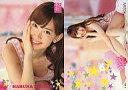 【中古】アイドル(AKB48 SKE48)/AKB48 トレーディングコレクション R026N : 小嶋陽菜/ノーマルカード/AKB48 トレーディングコレクション