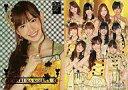 【中古】アイドル(AKB48 SKE48)/AKB48 トレーディングコレクション R027R : 小嶋陽菜/箔押しホロカード/AKB48 トレーディングコレクション