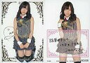 【中古】アイドル(AKB48 SKE48)/AKB48 トレーディングコレクション R030R : 指原莉乃/箔押しカード/AKB48 トレーディングコレクション