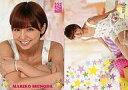【中古】アイドル(AKB48 SKE48)/AKB48 トレーディングコレクション R044N : 篠田麻里子/ノーマルカード/AKB48 トレーディングコレクション