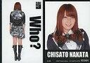 【中古】アイドル(AKB48 SKE48)/AKB48 トレーディングコレクション R068N : 中田ちさと/ノーマルカード/AKB48 トレーディングコレクション