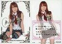 【中古】アイドル(AKB48 SKE48)/AKB48 トレーディングコレクション R069R : 中田ちさと/箔押しカード/AKB48 トレーディングコレクション