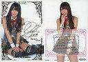 【中古】アイドル(AKB48 SKE48)/AKB48 トレーディングコレクション R084R : 前田亜美/箔押しカード/AKB48 トレーディングコレクション