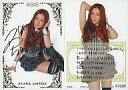 【中古】アイドル(AKB48 SKE48)/AKB48 トレーディングコレクション R108R : 梅田彩佳/箔押しカード/AKB48 トレーディングコレクション