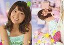 【中古】アイドル(AKB48 SKE48)/AKB48 トレーディングコレクション R116N : 大島優子/ノーマルカード/AKB48 トレーディングコレクション