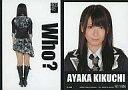 【中古】アイドル(AKB48 SKE48)/AKB48 トレーディングコレクション R119N : 菊地あやか/ノーマルカード/AKB48 トレーディングコレクション