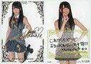 【中古】アイドル(AKB48 SKE48)/AKB48 トレーディングコレクション R120R : 菊地あやか/箔押しカード/AKB48 トレーディングコレクション