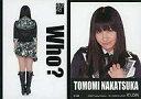 【中古】アイドル(AKB48 SKE48)/AKB48 トレーディングコレクション R125N : 中塚智実/ノーマルカード/AKB48 トレーディングコレクション