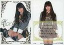 【中古】アイドル(AKB48 SKE48)/AKB48 トレーディングコレクション R126R : 中塚智実/箔押しカード/AKB48 トレーディングコレクション