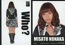 【中古】アイドル(AKB48 SKE48)/AKB48 トレーディングコレクション R131N : 野中美郷/ノーマルカード/AKB48 トレーディングコレクション
