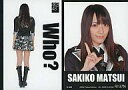 【中古】アイドル(AKB48 SKE48)/AKB48 トレーディングコレクション R137N : 松井咲子/ノーマルカード/AKB48 トレーディングコレクション