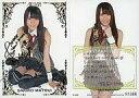 【中古】アイドル(AKB48 SKE48)/AKB48 トレーディングコレクション R138R : 松井咲子/箔押しカード/AKB48 トレーディングコレクション