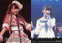 【中古】アイドル(AKB48 SKE48)/AKB48 トレーディングコレクション R143N : 峯岸みなみ/ノーマルカード/AKB48 トレーディングコレクション