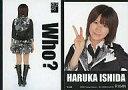 【中古】アイドル(AKB48・SKE48)/AKB48 トレーディングコレクション R164N : 石田晴香/ノーマルカード/AKB48 トレーディングコレクション