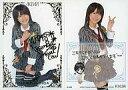 【中古】アイドル(AKB48 SKE48)/AKB48 トレーディングコレクション R165R : 石田晴香/箔押しカード/AKB48 トレーディングコレクション