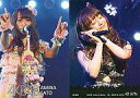 【中古】アイドル(AKB48・SKE48)/AKB48トレーディングコレクションR197N:佐藤亜美菜【マラソン201207_趣味】【マラソン1207P10】【画】