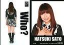 【中古】アイドル(AKB48 SKE48)/AKB48 トレーディングコレクション R203N : 佐藤夏希/ノーマルカード/AKB48 トレーディングコレクション