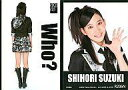 【中古】アイドル(AKB48 SKE48)/AKB48 トレーディングコレクション R206N : 鈴木紫帆里/ノーマルカード/AKB48 トレーディングコレクション